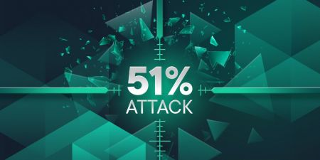 What is a 51 percent attack with StormGain?
