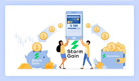 How to Withdraw and Make a Deposit in StormGain