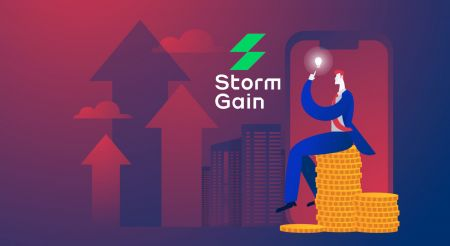 How to Trade and Withdraw from StormGain