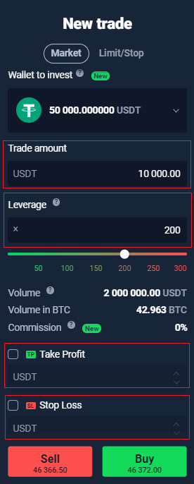 How to Deposit and Trade at StormGain