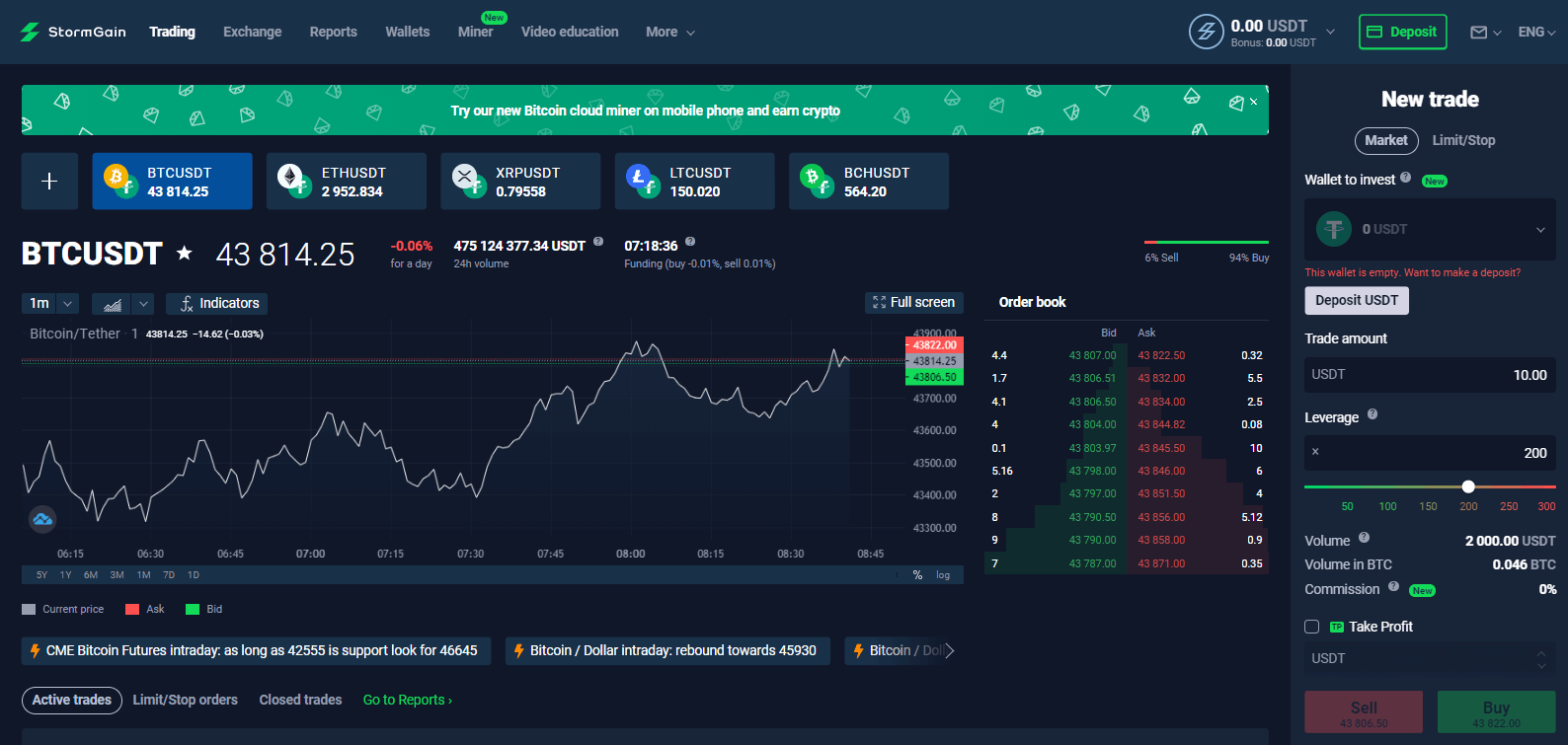 How to Open a Demo Account on StormGain